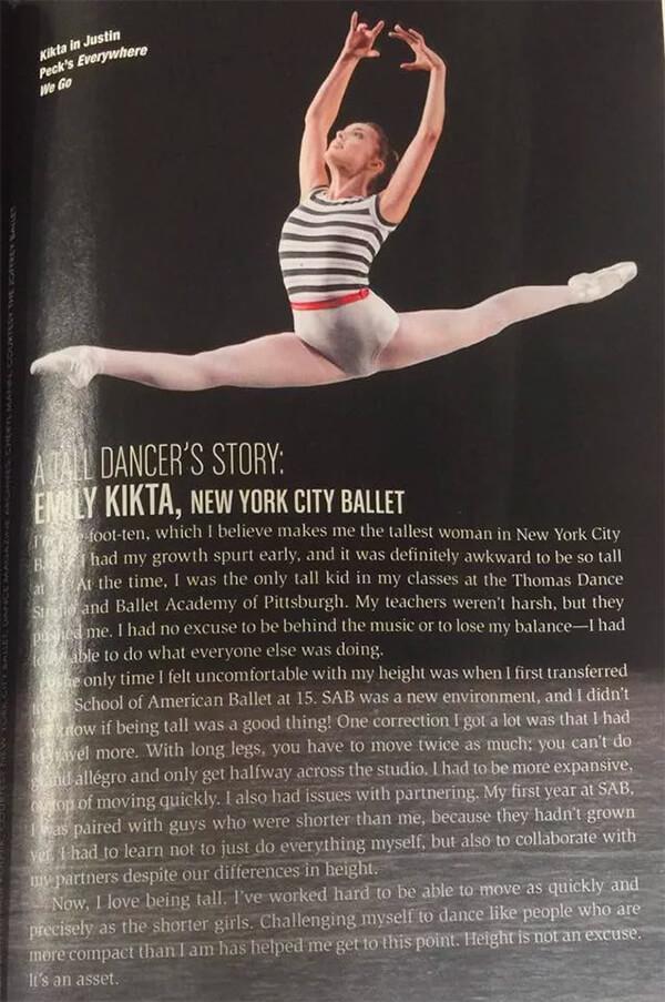 Emily Kitka
